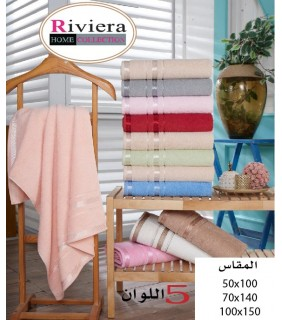 Riviera- Doby Towels