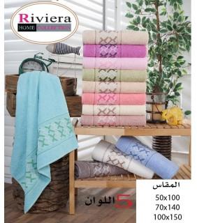 Riviera - Jacquard Towels